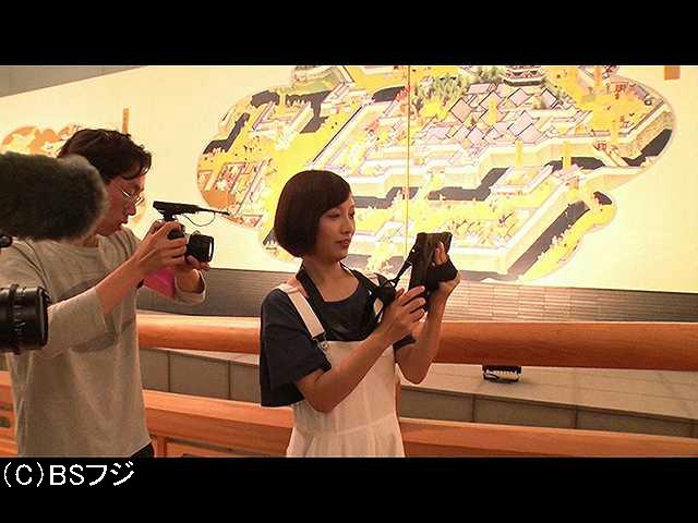【無料】2019/10/25放送 ESPRIT JAPON