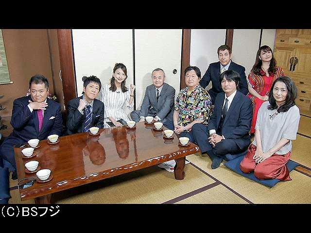 【無料】2019/7/14放送 ブラマヨ弾話室~ニッポン、ど…