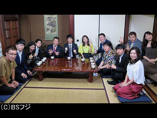 【無料】2019/8/18放送 ブラマヨ弾話室~ニッポン、ど…