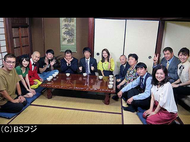 【無料】2019/9/15放送 ブラマヨ弾話室~ニッポン、ど…