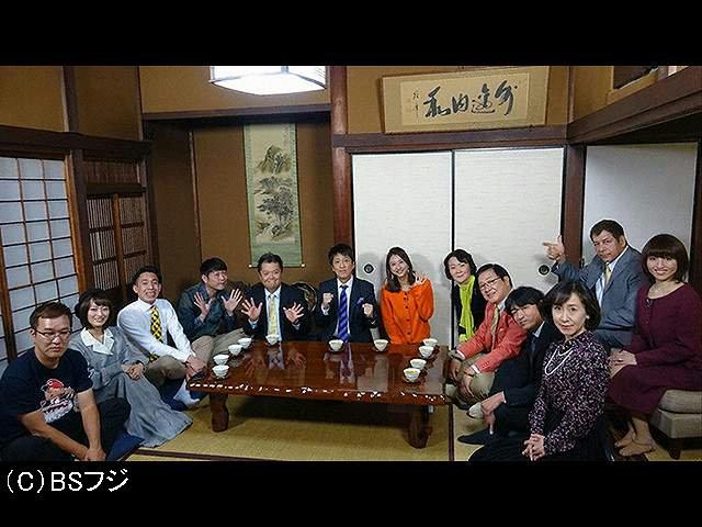 【無料】2020/1/12放送 ブラマヨ弾話室~ニッポン、ど…