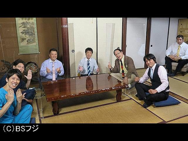 【無料】2020/9/20放送 ブラマヨ弾話室~ニッポン、ど…