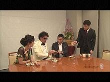 #2 2016/4/28放送 ダイバイヤー