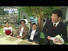 #6 2016/6/2放送 ダイバイヤー