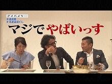 #8 2016/6/16放送 ダイバイヤー
