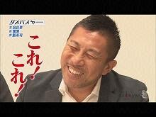 #9 2016/6/30放送 ダイバイヤー