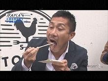 #14 2016/8/4放送 ダイバイヤー