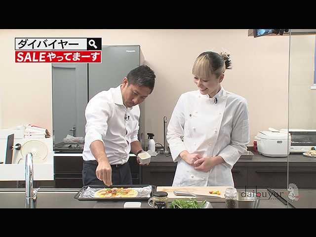#32 2017/1/19放送 ダイバイヤー