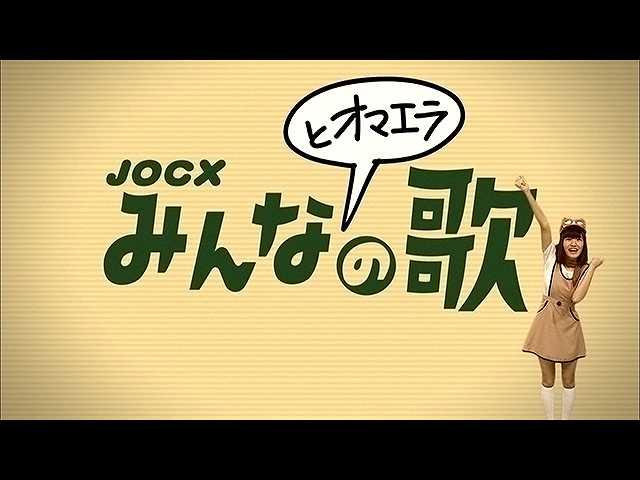 #1 2013/10/22放送