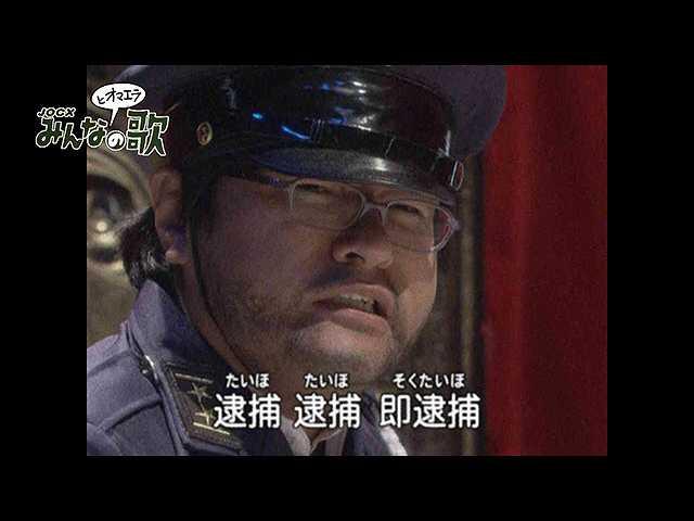 #5 2013/11/19放送