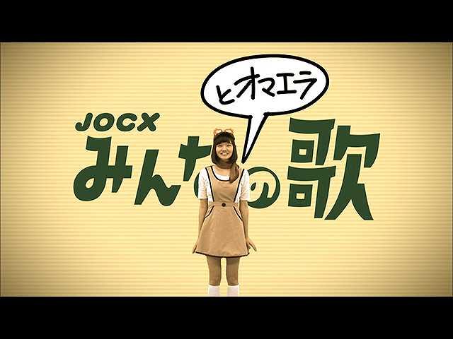 #6 2013/11/26放送