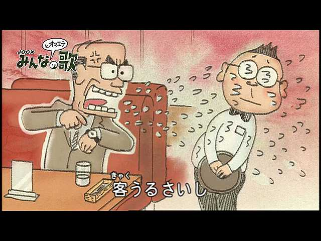 #7 2013/12/3放送