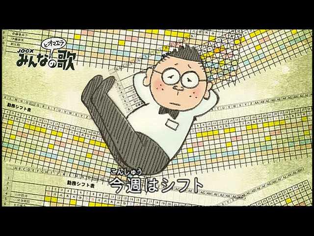 #12 2014/1/28放送