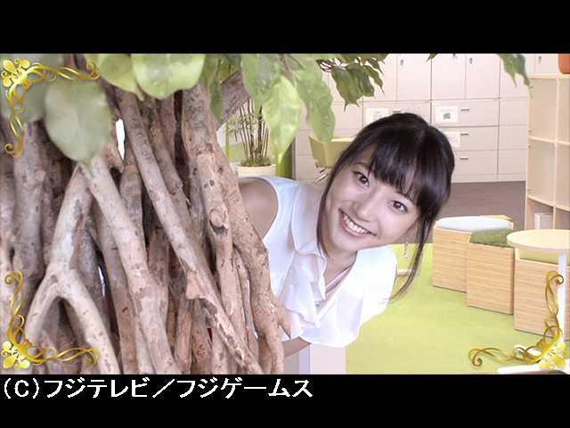 #30 2017/6/29放送 佳代子の部屋~真夜中のゲーム会議…
