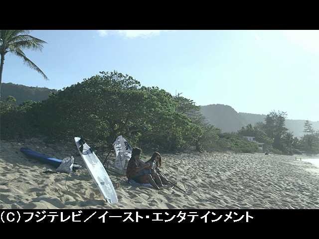 (副音声版)TERRACE HOUSE ALOHA STATE 23rd WEEK