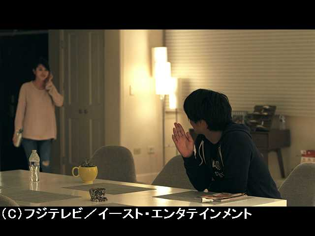 (副音声版)TERRACE HOUSE ALOHA STATE 26th WEEK