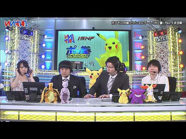 『ポッ拳トーナメント』バンダイナムコ/(株)ポケモ…