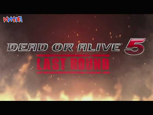 『DEAD OR ALIVE 5 Last Round』コーエーテクモゲーム…