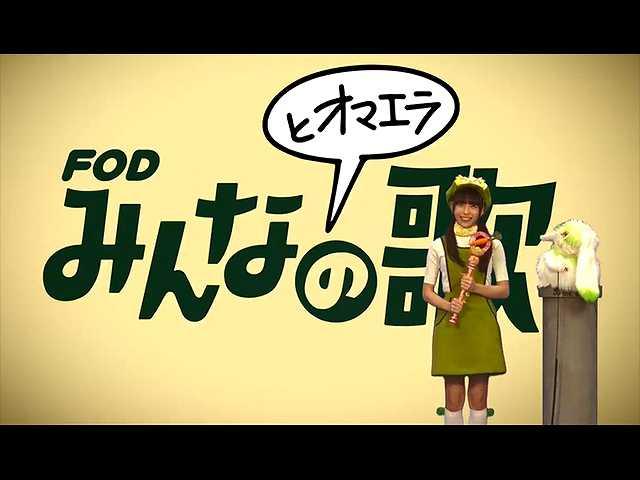 【無料】#1 オマエラ、ただいま!