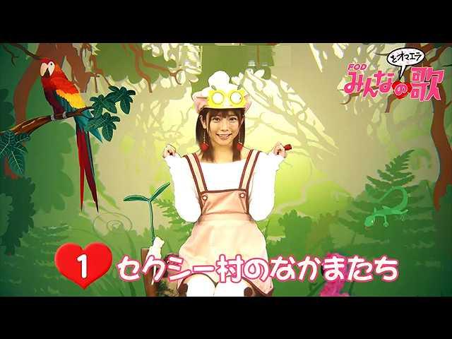 【無料】#15 三代目まなお姉さんのドキドキ初MC