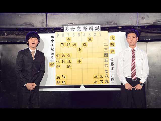 2016/10/23放送 冗談手帖