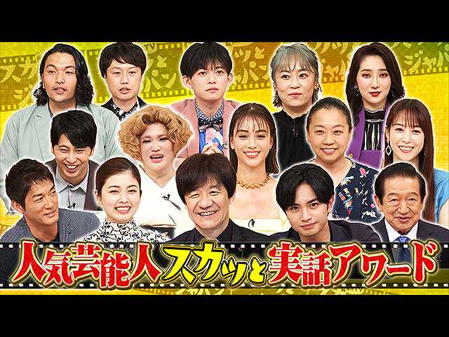 Sexy Zone・中島健人の実体験をショートドラマで紹介