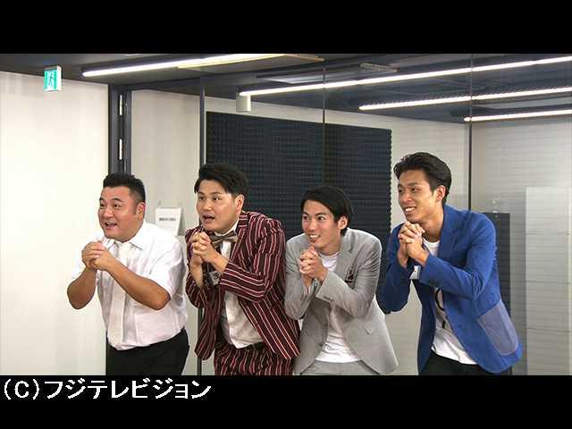 #7 矢作と山崎とリアクションで遊ぼう!
