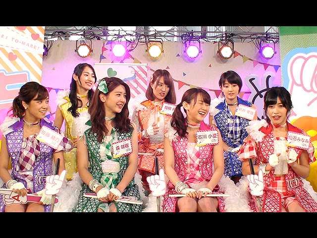#7 2017/6/16放送 この指と~まれ!