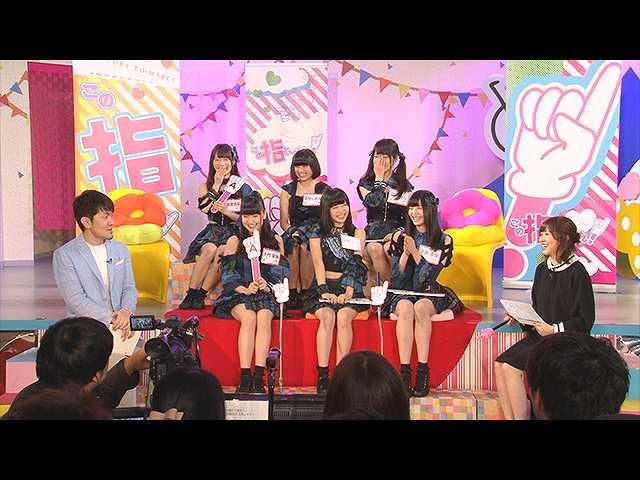 #8 2017/6/23放送 この指と~まれ!