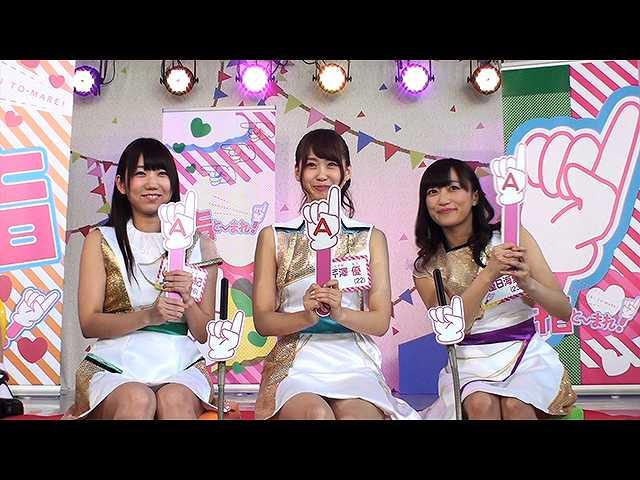 #13 2017/7/28放送この指と~まれ!