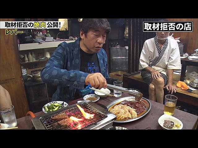 2020/10/5放送 寺門ジモンの取材拒否の店 2020秋