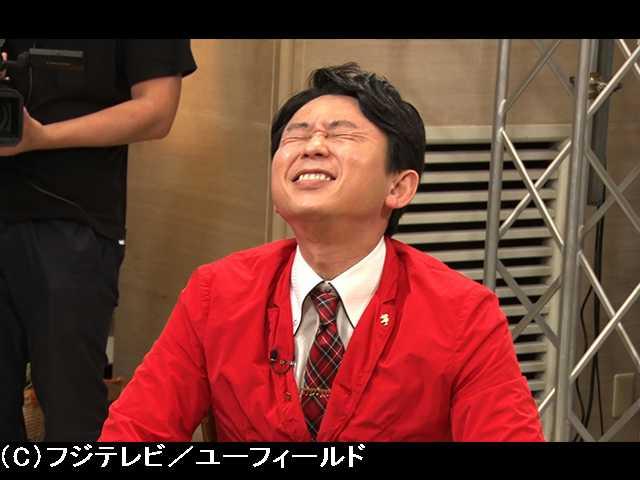 2017/6/17放送 大富豪有吉