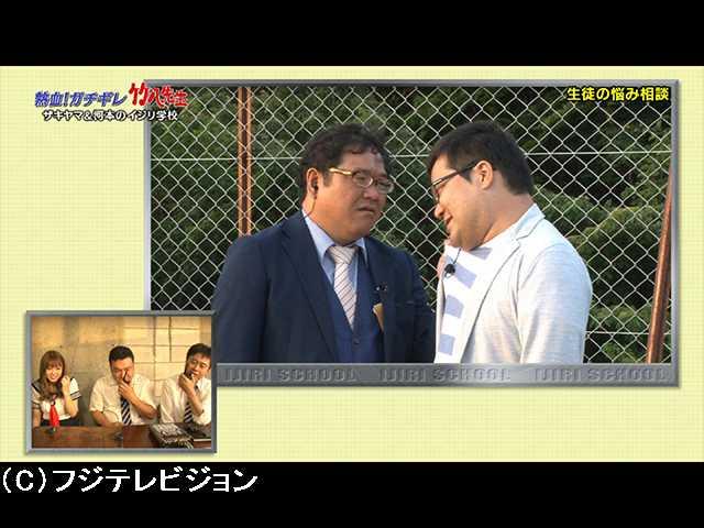 #7 放課後~生徒の悩み相談~