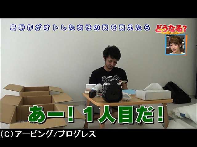 #13 緑川静ライトカウンセラーデビュー!笑いあり涙あ…