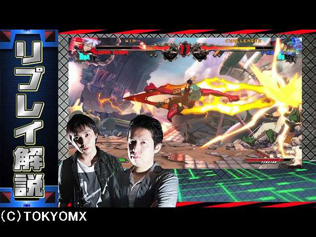 #14 第1回ギルティギアXrd初代マスター決定戦(2)