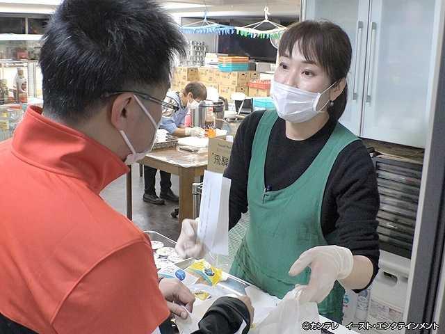 #196 学生の上京生活支える寮!人気の理由は食べ放題…
