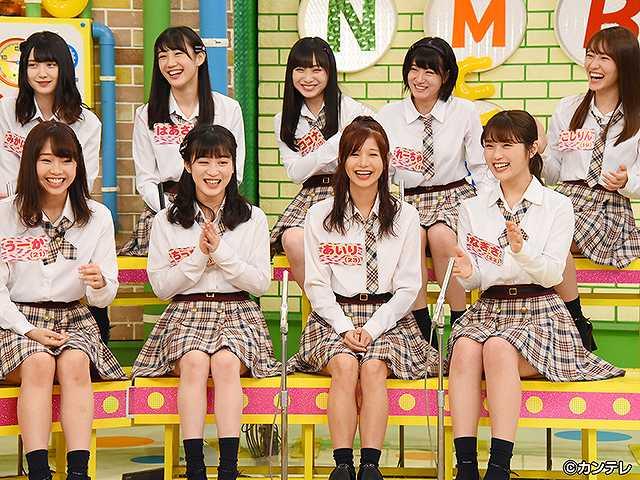 #311 2019/6/7放送 NMBとまなぶくん