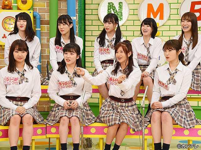 #313 2019/6/21放送 NMBとまなぶくん