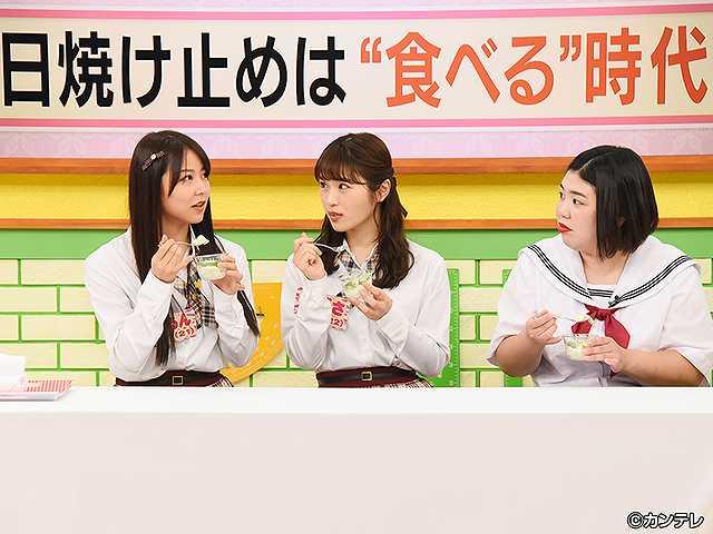 #315 2019/7/5放送 NMBとまなぶくん