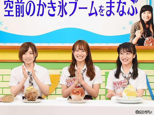 #318 2019/7/26放送 NMBとまなぶくん