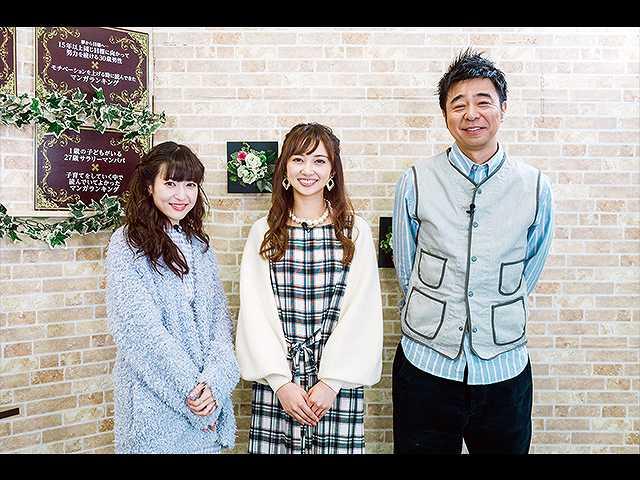 第5回ゲスト 小宮有紗