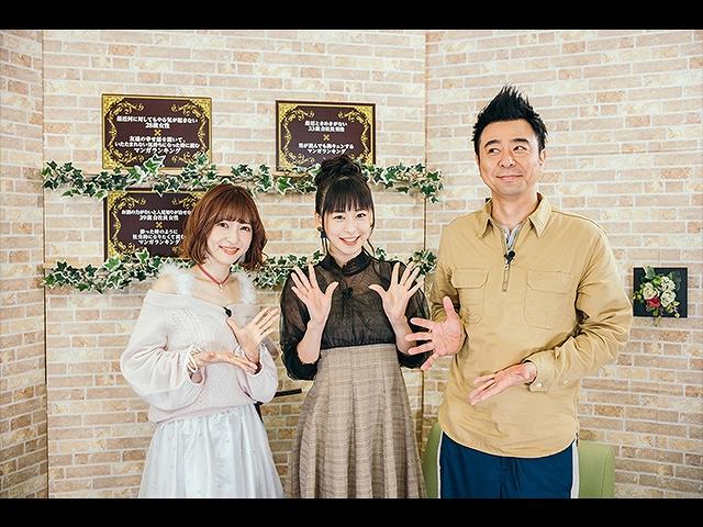 第12回ゲスト 徳井青空