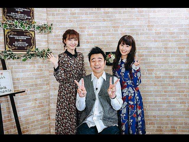 第13回ゲスト 逢田梨香子