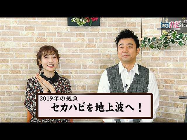 【無料】2019/5/31放送 世界をマンガでハッピーに!~…