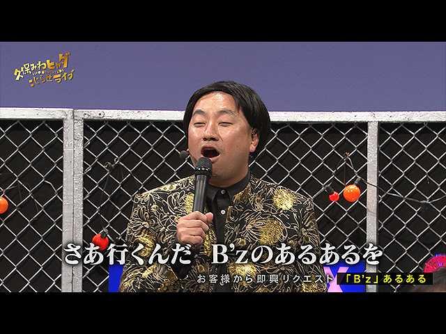#352 【久保みねヒャダこじらせライブVOL.23<#15>】
