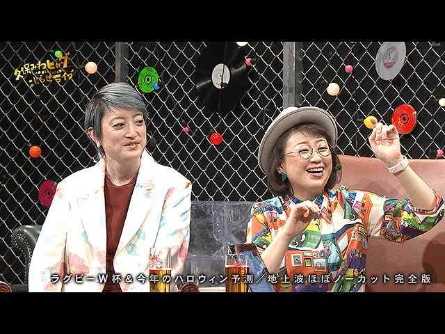#384 【久保みねヒャダこじらせライブVOL.26<#4>】