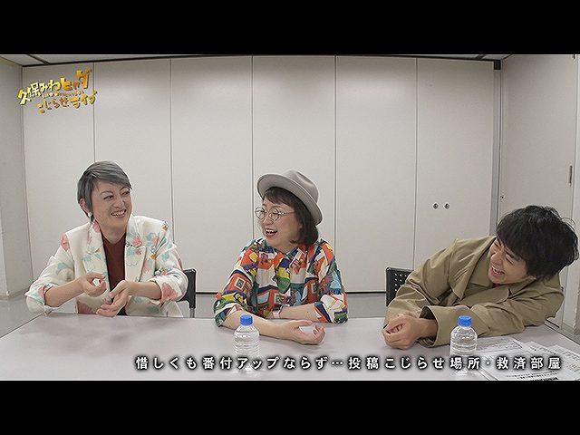#393 【久保みねヒャダこじらせライブVOL.26<#15>】