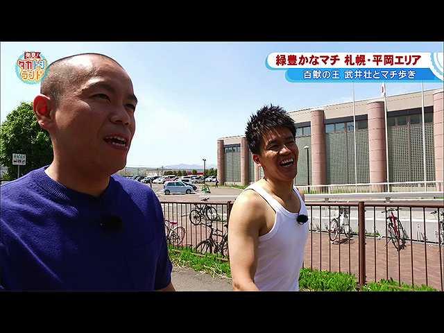 2018/6/22放送 発見!タカトシランド