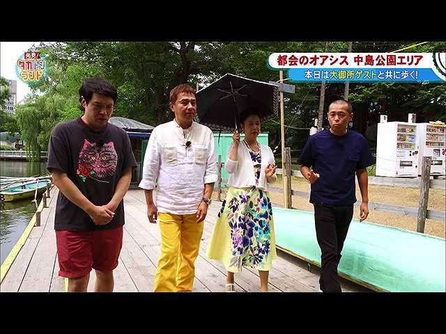 2018/8/24放送 発見!タカトシランド
