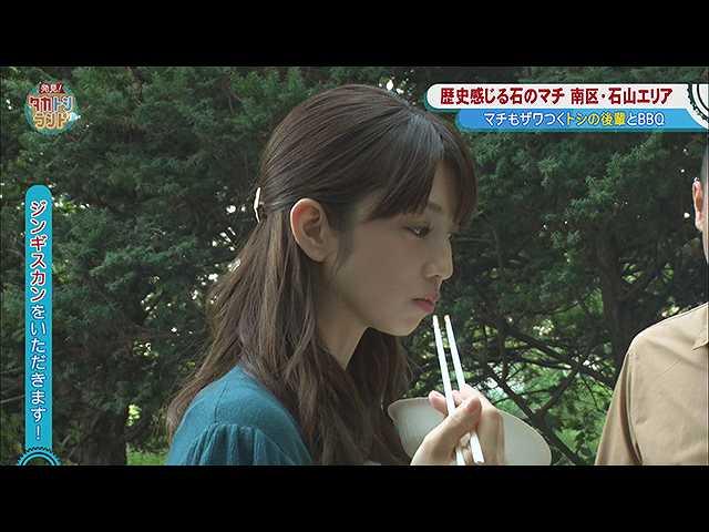 2018/9/28放送 発見!タカトシランド